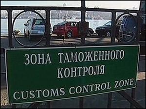 Коды ТН ВЭД ТС РФ 2013