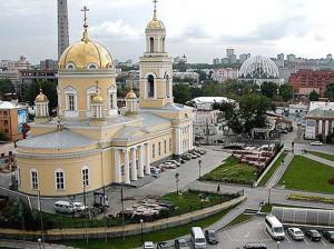 Сертифкиация в Екатеринбурге