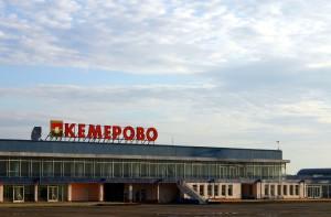 Сертификация в Кемерово
